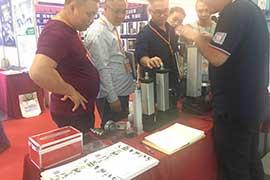 东莞市广宏自动化设备有限公司相关活动