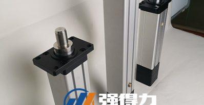 国产电动缸品牌强得力电动缸
